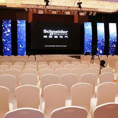 上海租用音响设备哪家好_上海舞台音响灯光租赁哪家好