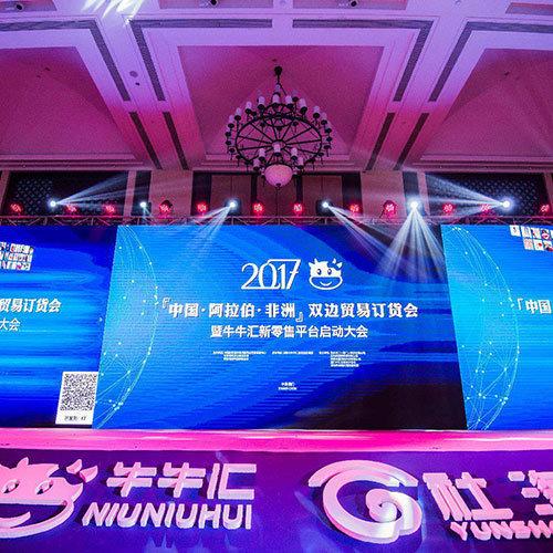 上海舞台音响报价_上海舞台音响灯光租赁公司