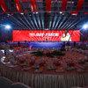 上海展览展示设计_上海舞台搭建多少钱