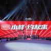 上海年会舞台搭建_上海舞台搭建多少钱