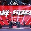 上海展台设计_上海舞台搭建多少钱