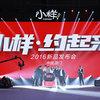 上海舞台搭建价格_上海舞台搭建多少钱