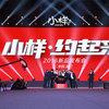 上海会展舞台搭建_上海舞台搭建多少钱