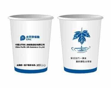 厦门广告杯专业印刷_厦门广告纸杯印刷