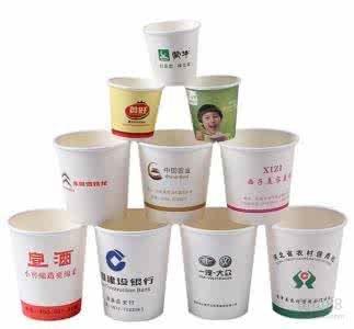 泉州广告纸杯多少钱_泉州广告杯印刷