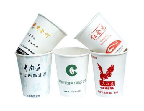泉州广告纸杯印刷_泉州广告杯批发
