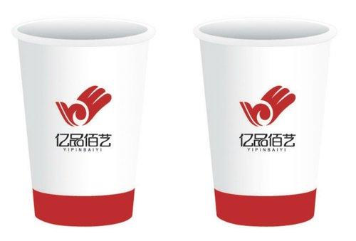 泉州广告杯印刷价格_泉州广告纸杯设计
