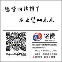 西宁外贸推广网站