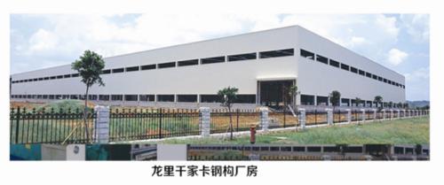 贵州钢结构销售地址