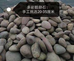 贵阳鹅卵石价格是多少