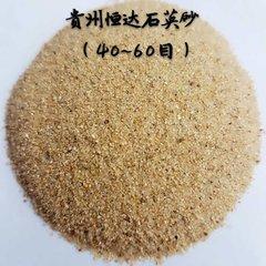 贵州哪有石英砂卖