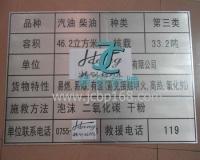 优质丝印加工厂|蚌埠丝印加工