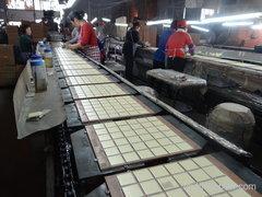 夹江县建中瓷业有限公司
