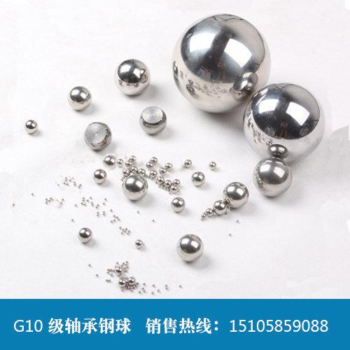 钢球震动(加速度)技术要求
