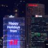 深圳優*led燈條屏未來趨勢