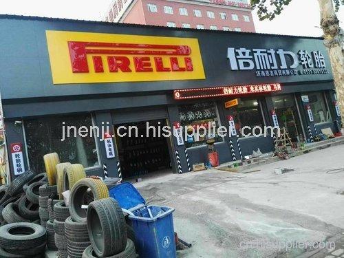济南陆航轮胎总代理经销商