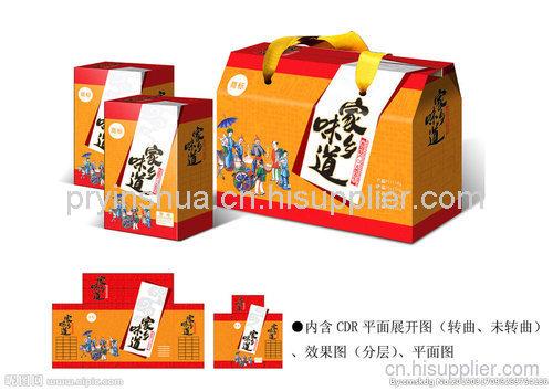 北京礼品包装盒印刷厂家