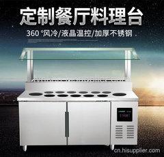 广州厨房冷柜定制