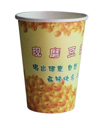 厦门豆浆纸杯价格_厦门豆浆纸杯厂商