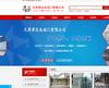 天津網站建設哪家好