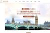 天津雅思托福培訓機構網站建設