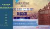 天津鋁藝企業網站建設
