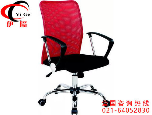 上海皮质老板椅品牌排行
