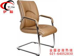 上海皮质老板椅规格