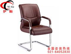 上海定制皮质老板椅去哪