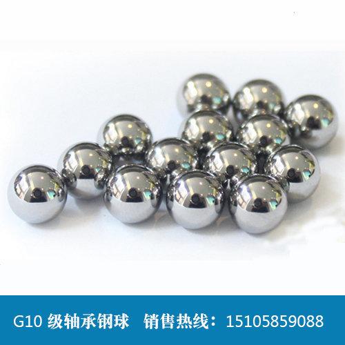 专业生产轴承钢球