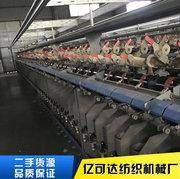 纺织机械的控制系统的简单介绍