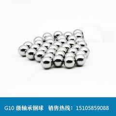 浙江精密电机专用钢球