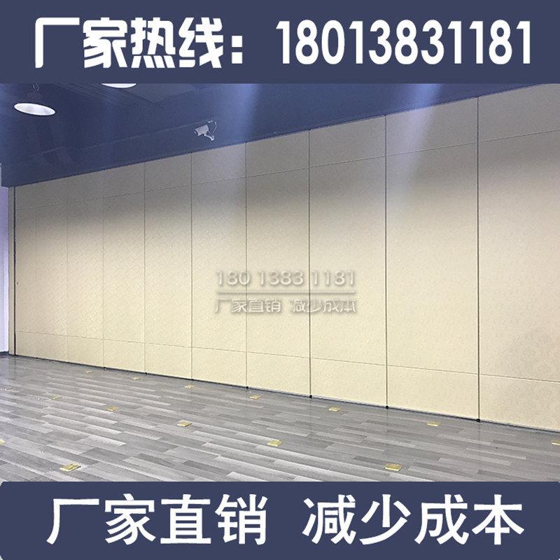 上海移动隔断厂家