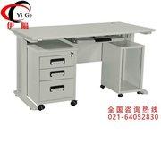 上海办公桌