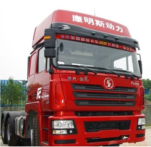 陕汽德龙新M3000驾驶室总成-陕汽德龙F3000驾驶室车架大梁