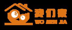 我们家(福州)家政服务有限公司