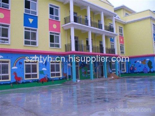 白云价格优惠的幼儿园外墙设计