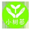 播州区小树苗家政服务中心