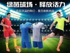 柳州足球服
