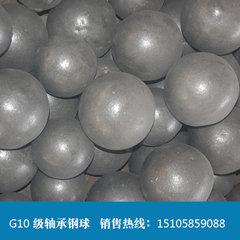 铬钢球供应商