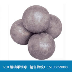 矿山专用钢球生产厂家
