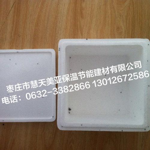 辣子鸡专用泡沫包装箱