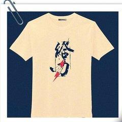 柳州廣告衫制作