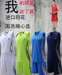 柳州篮球服设计