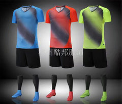 柳州足球運動服