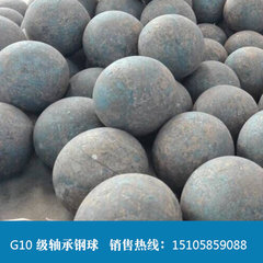 矿山专用钢球供应商