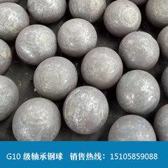 浙江矿山专用钢球