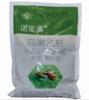 貴陽殺蟲劑訂購