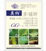 貴陽殺蟲劑廠家訂購