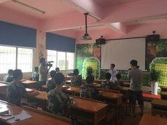 貴陽素質教育學校